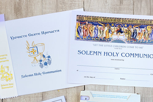 Holy Communion Certificate