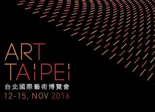 林佑森.作品展 — ART TAIPEI 台北國際藝術博覽會2016