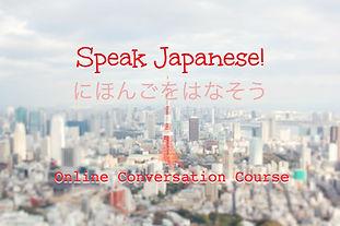 Saturday Japanese 3.jpg