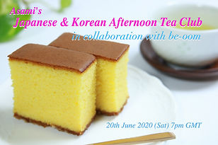 Afternoon Tea 1_m.jpg