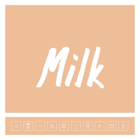 Milk Calligraphy
