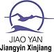 Jiao Yan.png