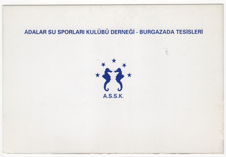 The ASSK card from my childhood file. Born collector