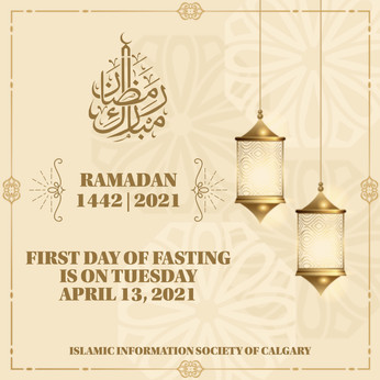 Ramadan Mubarak - Tuesday the 13th of April will be the first day of the blessed month of Ramadan