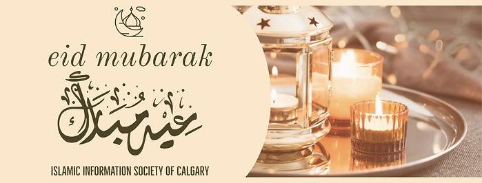 Eid Mubarak Copy (1).jpg