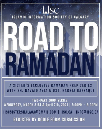 Road to Ramadan - a sister's exclusive preperation series