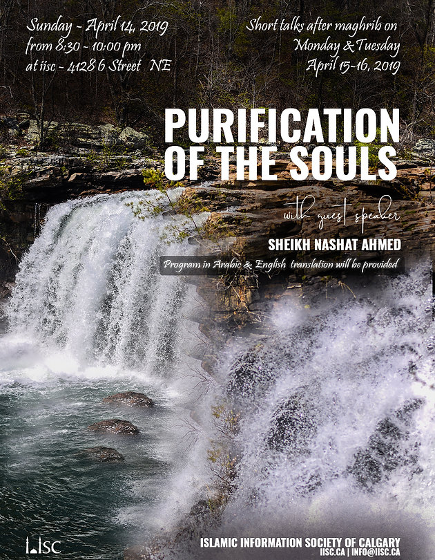 Purification of the Souls with guest speaker Sheikh Nashat Ahmed