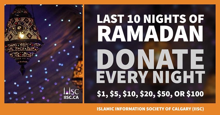 the last 10 nights of ramadan - donate e