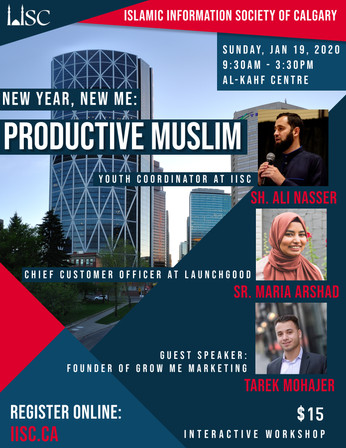 New Year, New Me - The Productive Muslim