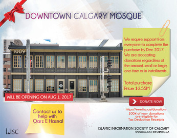 Downtown Calgary Mosque will be opening (partially) on August 1, 2017 in-sha'Allah