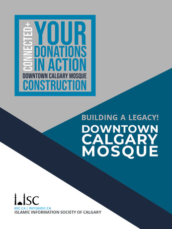 Your Donations in Action - Downtown Calgary Mosque Remodelling and Renovation Plans