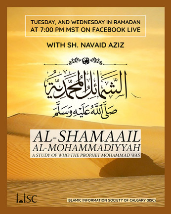 Al-Shamaail Al-Mohammadiyyah: A Study of who the Prophet Mohammad صلى الله عليه وسلم  was.