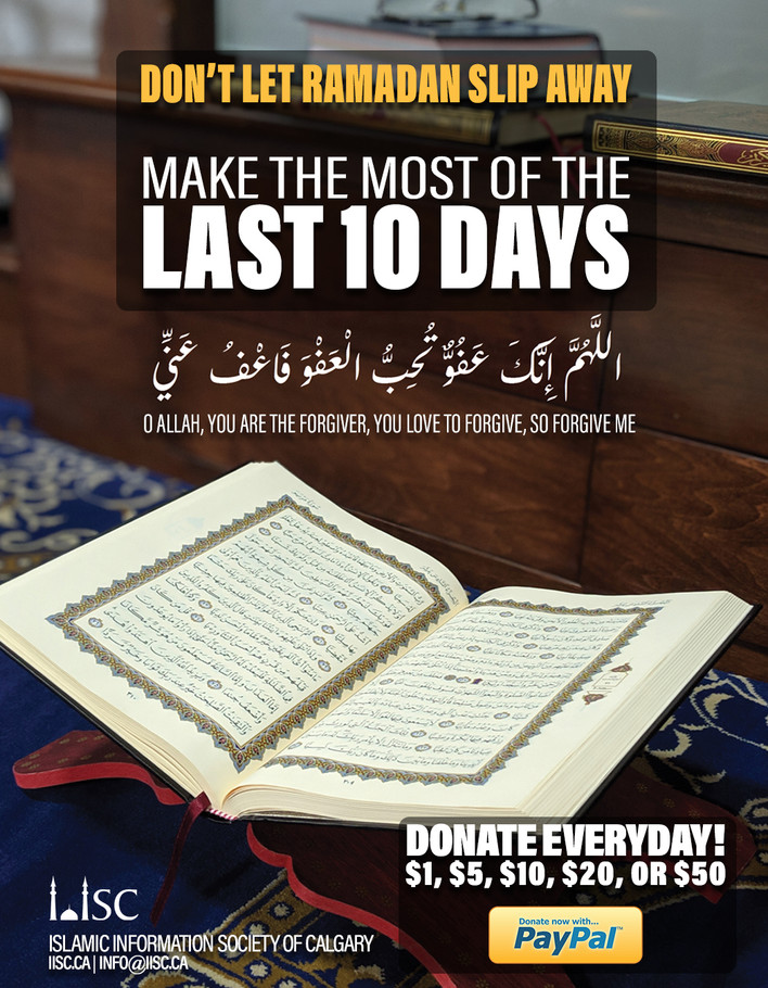Don't let Ramadan Slip Away - make the most of the Last 10 days!