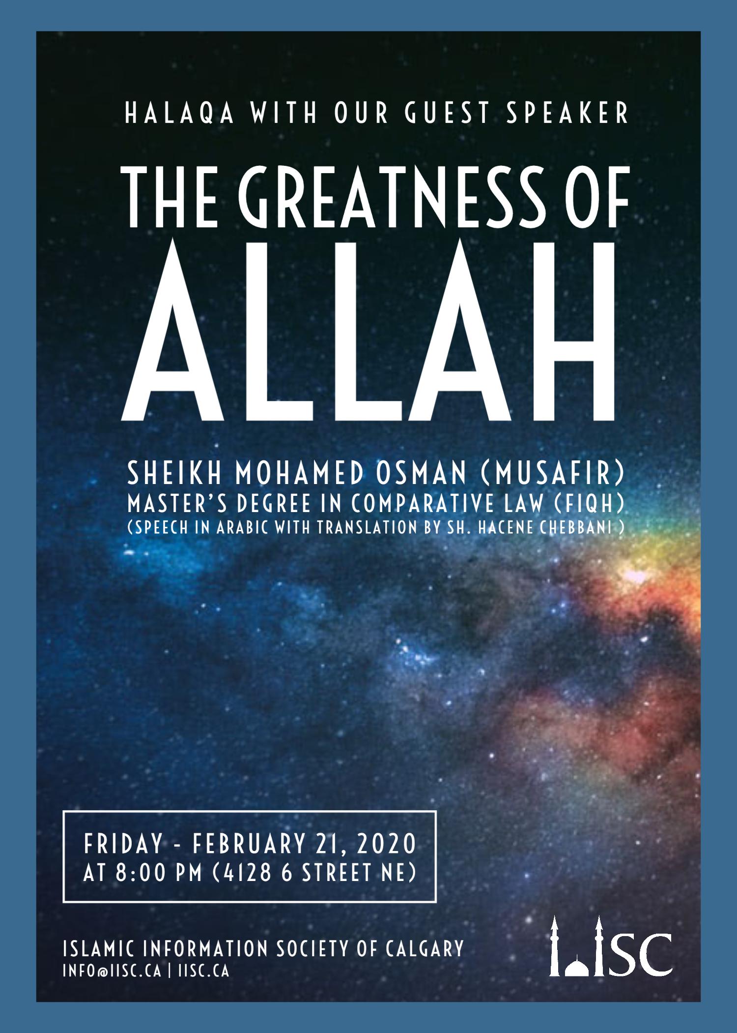 The Greatness of Allah - Speaker: Sheikh Mohamed Osman (Musafir) (Speech in  Arabic with translation of Sh. Hacene Chebbani)