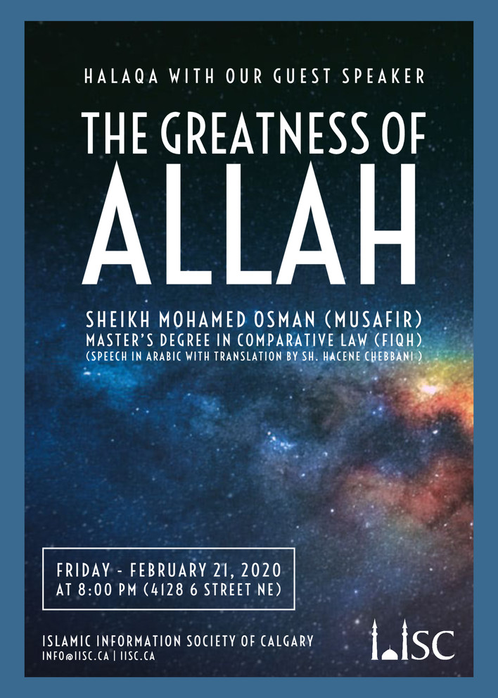 The Greatness of Allah - Speaker: Sheikh Mohamed Osman (Musafir) (Speech in Arabic with translation