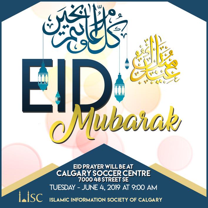 Eid Mubarak: Eid ul-Fitr is on Tuesday - June 4, 2019