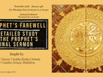 A Prophet's Farewell - A Detailed Study of Prophet's Final Sermon Online classes *** sold out ***