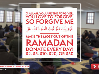 Make the most of this Ramadan - Donate every day!