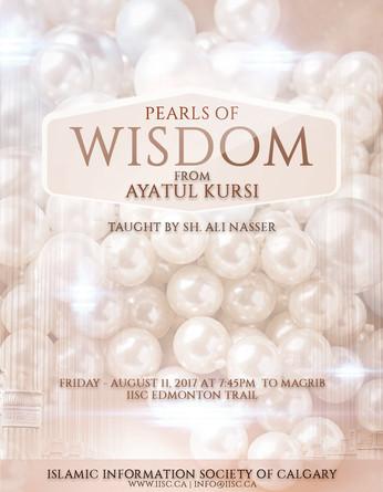 Pearls of Wisdom from Ayat ul Kursi taught by Ali Nasser