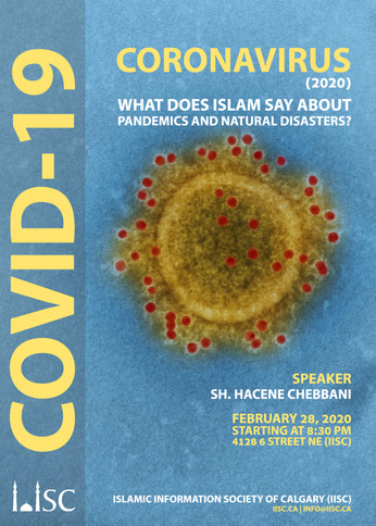Coronavirus (2020) - What does Islam say about pandemics and natural disasters?
