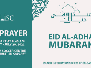 Eid Prayer | Eid Al-Adha Mubarak