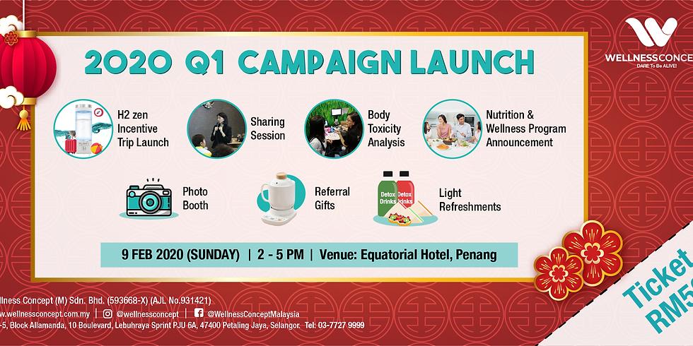 2020 Q1 Campaign Launch