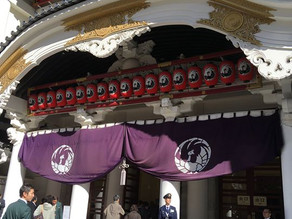 歌舞伎座で昭和アクセサリィが販売開始!!