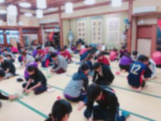 九州職域(C級)