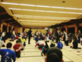 太宰府大会