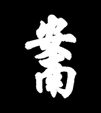 logo annam-02.png