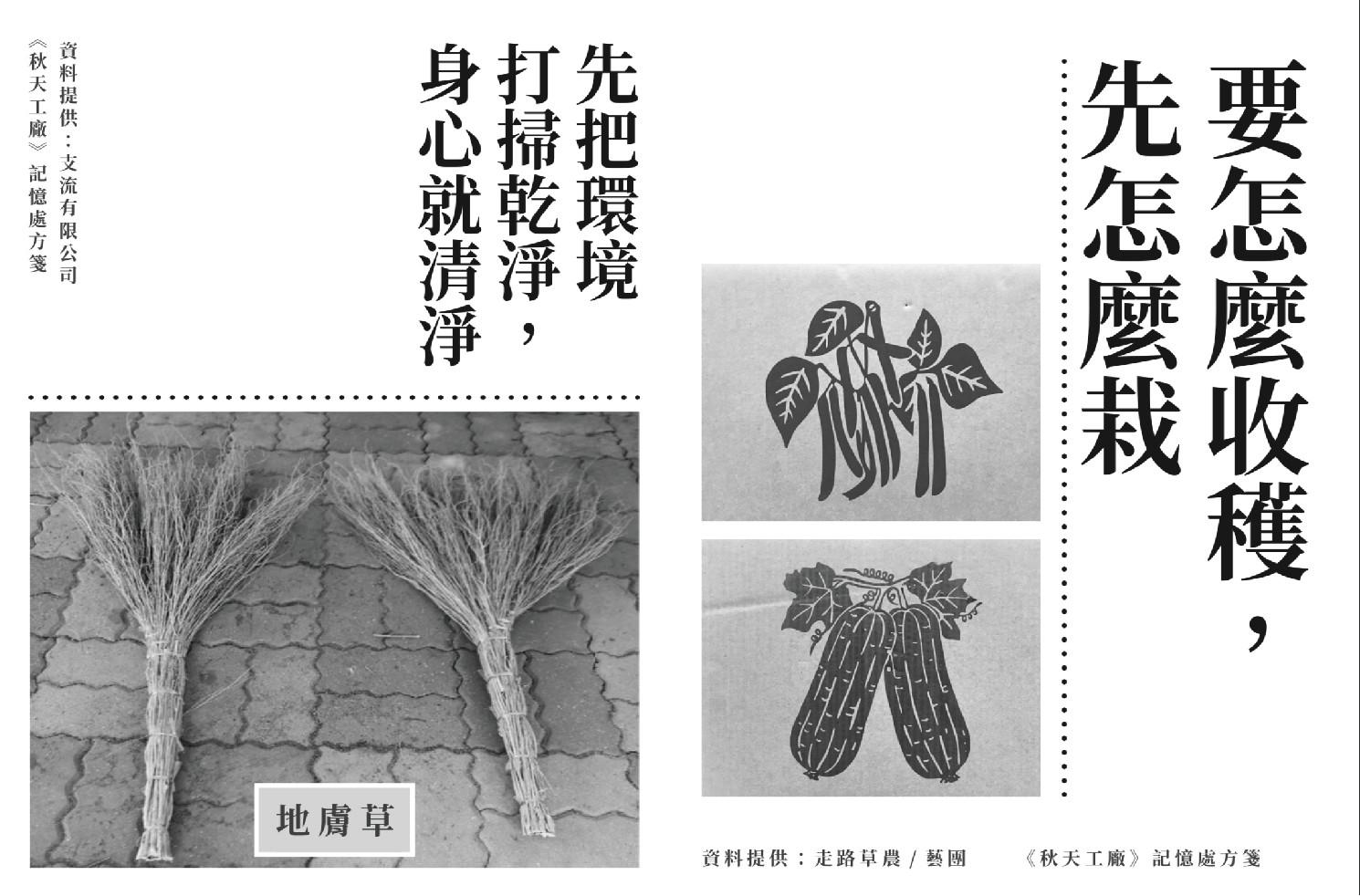 小報紙1.jpg