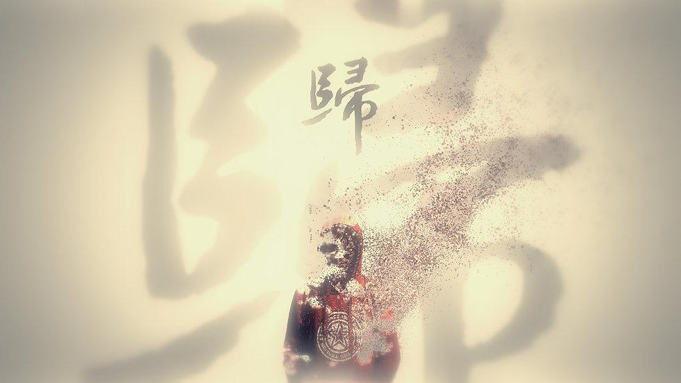 wenjie-wu-f1.jpg