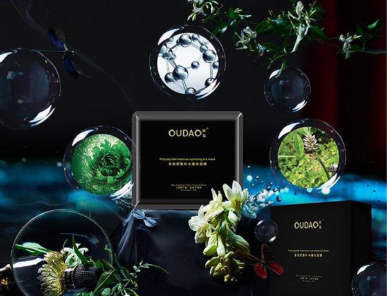 Oudao Mask Ingredient-website-06.jpg