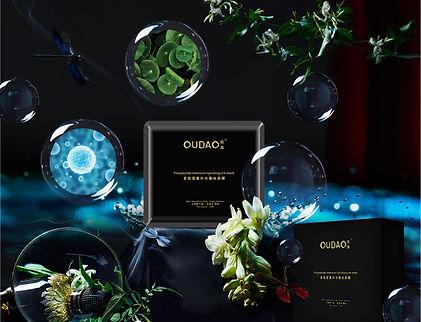 Oudao Mask Ingredient-website-05.jpg