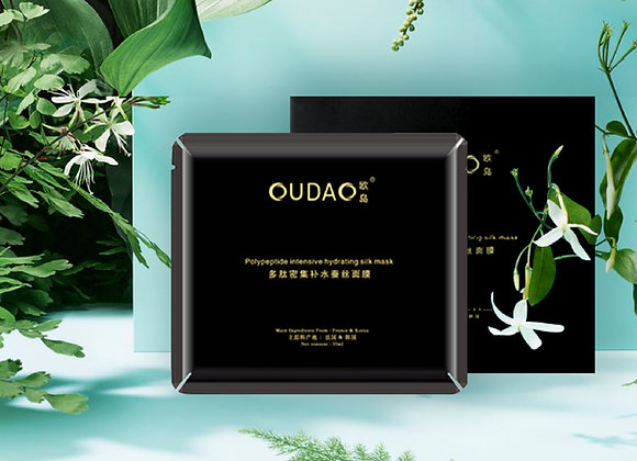 4 Oudao Polypeptide Silk Mask