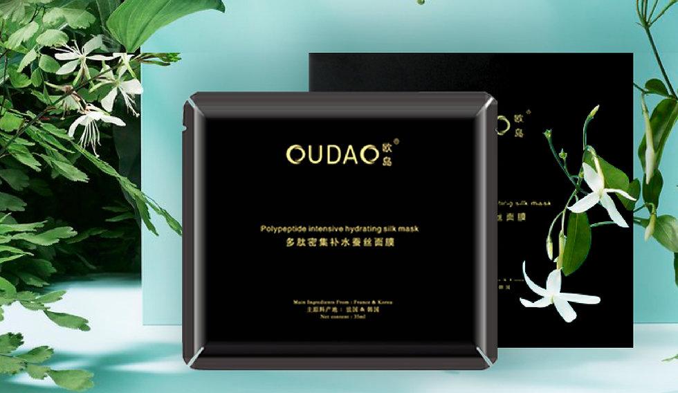 4 Oudao Polypeptide Silk Mask