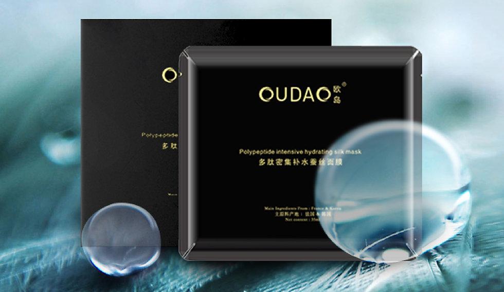 Oudao Polypeptide Silk Mask