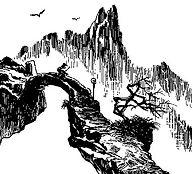 Mountains of Ket