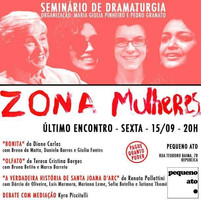 ZONA lê Dramaturgia/2017