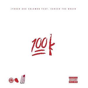 100k ft Career The Brain [Single-Cover].