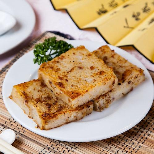 港式蘿蔔糕(1000g)