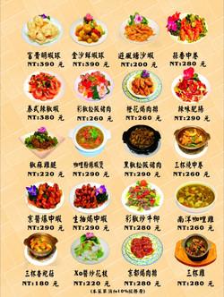 2019菜單_190408_0003