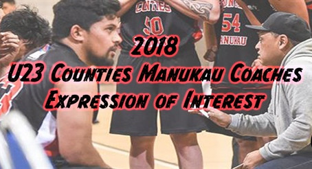 Counties Manukau Basketball U23 Program - Coaches Expression of Interest Now Open!