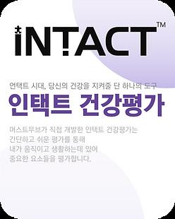 210304 홈페이지 메인 수정-02.png