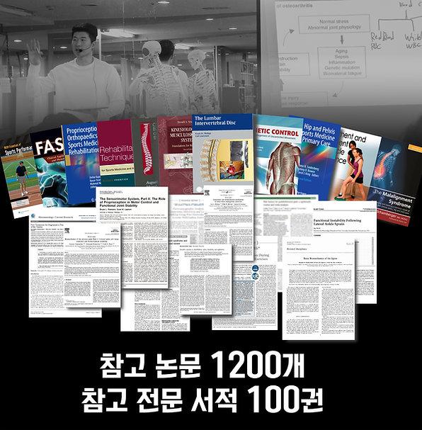 210224-운동전문가과정-커리큘럼-수정1_교육-01_01.jpg
