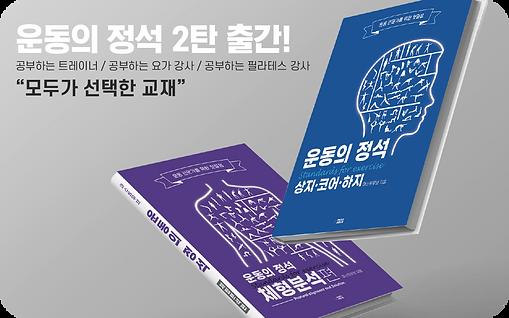 210304 홈페이지 메인 수정_대지 1.png
