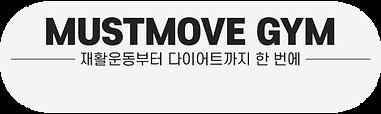 201223 홈페이지 배너 수정-01.png