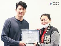 김지현선생님.png