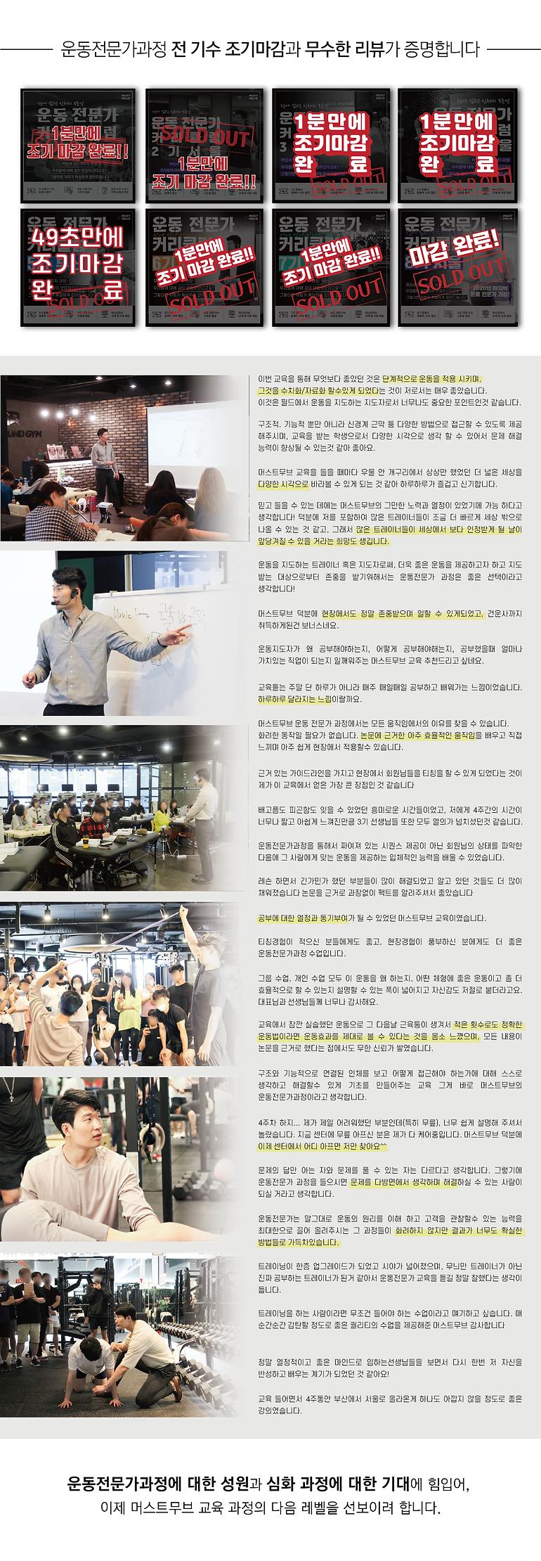201105 보행전문가과정 커리큘럼-02.png