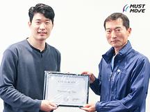 윤현욱선생님.png